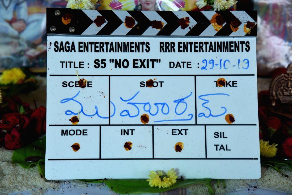 "S5"" Movie Opening Stills."