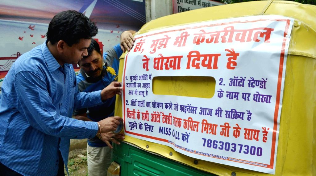 Sacked Delhi Minister Kapil Mishra with autorickshaw drivers launch a poster campaign against Delhi Chief Minister Arvind Kejriwal in New Delhi on June 17, 2017. - Kapil Mishra and Arvind Kejriwal