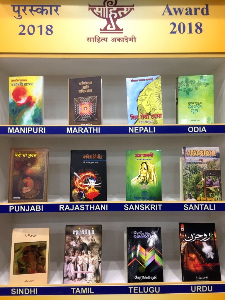 Sahitya Akademi Award winning books for 2018