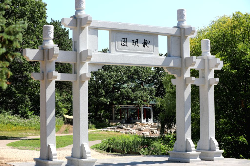 SAINT PAUL (U.S.), Nov. 21, 2019 Photo taken on Aug. 6, 2019 shows the entrance to the China garden, or Liu Ming Yuan, in?St. Paul, the United States. Located at Phalen Park in St. Paul, ...