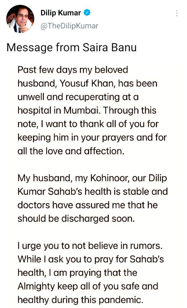 Saira Banu: Dilip Kumar Sahab's health is stable, urge you not to believe in rumours - Dilip Kumar Saha