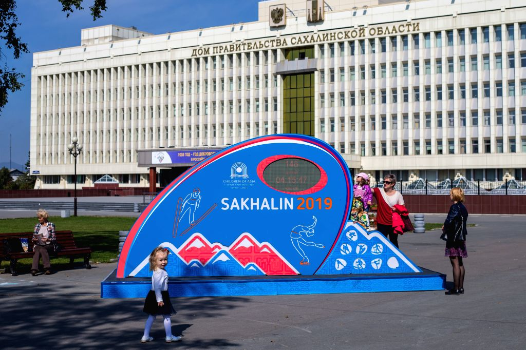 SAKHALIN, Sept. 15, 2018 - A girl plays on a square in Yuzhno-Sakhalinsk, capital of Sakhalin region, Russia, Sept. 15, 2018.