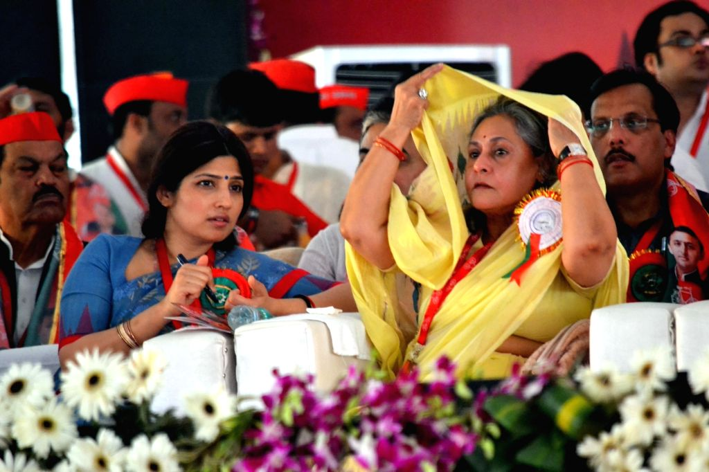 Samajwadi Party leaders Dimple Yadav and Jaya Bachchan during party's national convention in Agra, on Oct 5, 2017. - Yadav and Jaya Bachchan