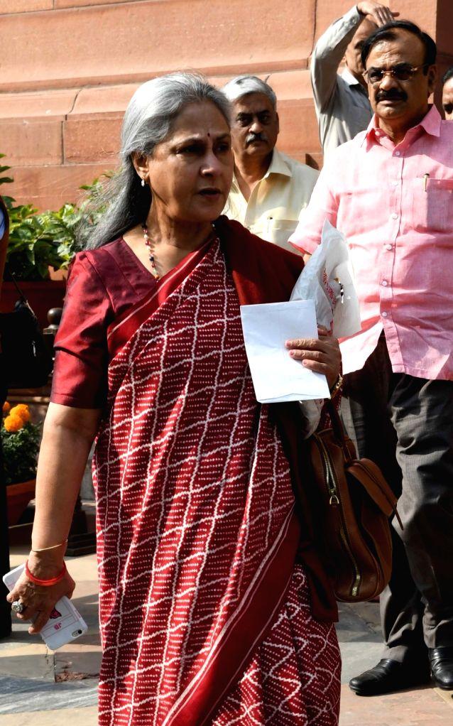 Samajwadi Party MP Jaya Bachchan at the Parliament in New Delhi on Nov 29, 2016. - Jaya Bachchan