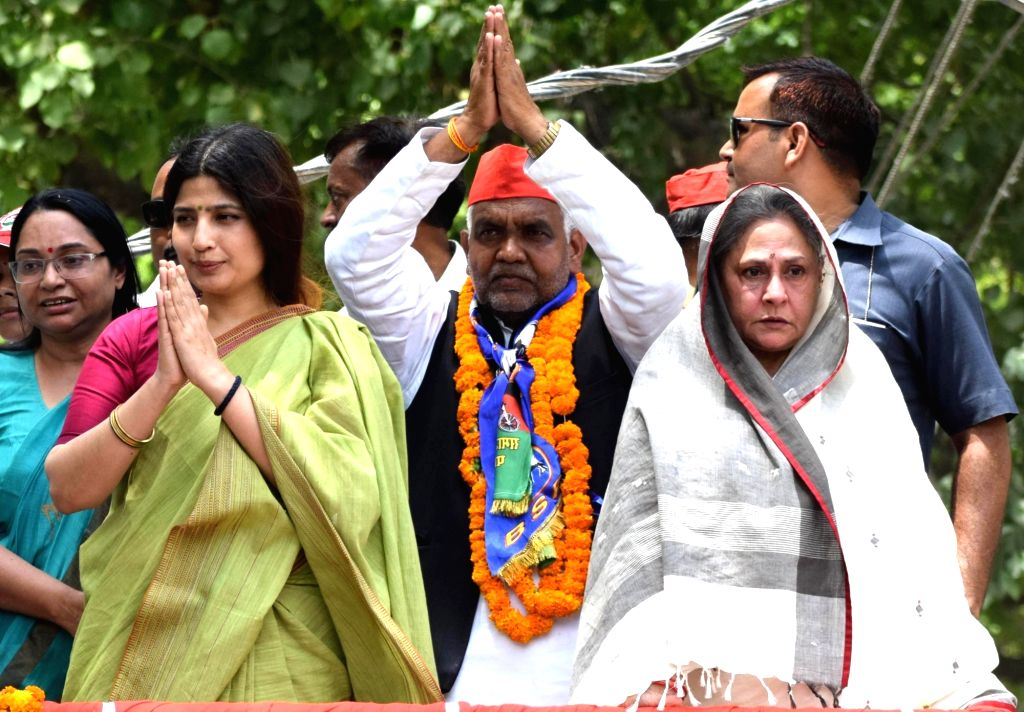 Samajwadi Party (SP) leaders Dimple Yadav and Jaya Bachchan participate in a  roadshow as they campaign for the party's Lok sabha candidate from Prayagraj, Rajendra Singh Patel ahead of ... - Yadav, Jaya Bachchan and Rajendra Singh Patel