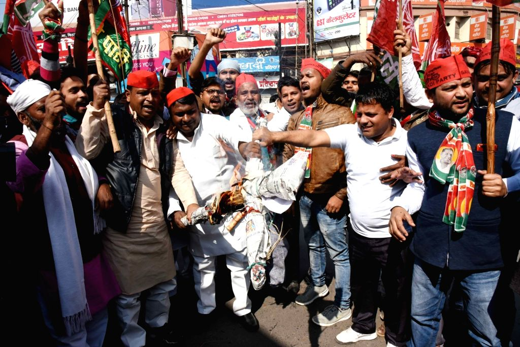 Samajwadi Party workers stage a demonstration during a statewide strike called to protest against police lathicharge on protesting Rashriya Lok Samata Party (RLSP) leaders and workers, in ... - Upendra Kushwaha