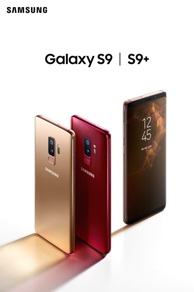 Samsung has launched the latest version of Android 9 Pie on its Galaxy S9 and S9+ smartphones that come with a new user interface (UI) -- One UI -- in the US.(Yonhap/IANS)