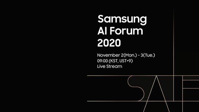 Samsung to host annual AI forum online next month