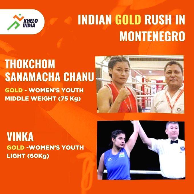 Sanamacha, Vinka win gold at Adriatic Pearl boxing tournament.(photo:Khelo India Twitter)