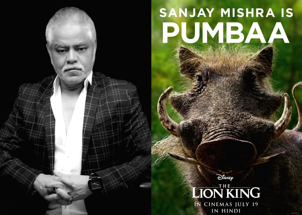 "Sanjay Mishra is Pumbaa in the Hindi version of ""The Lion King"". - Sanjay Mishra"