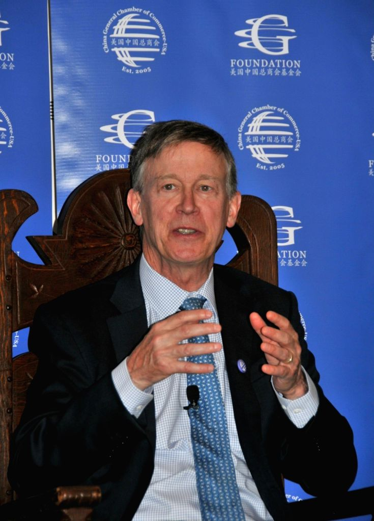 SANTA FE, July 20, 2018 - Colorado Governor John Hickenlooper speaks at the International Cooperation Day Forum in Santa Fe, New Mexico, July 19, 2018. Government officials, diplomats and business ...