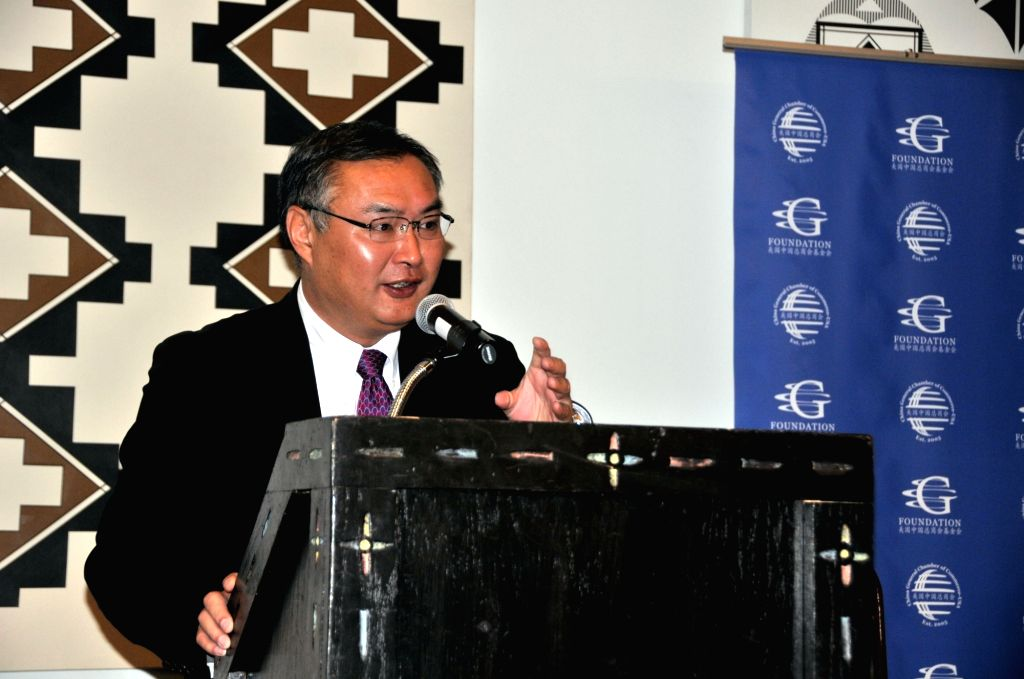 SANTA FE, July 20, 2018 - Zhang Ping, Chinese Consul General in Los Angeles, delivers a keynote speech at the International Cooperation Day Forum in Santa Fe, New Mexico, July 19, 2018. Government ...