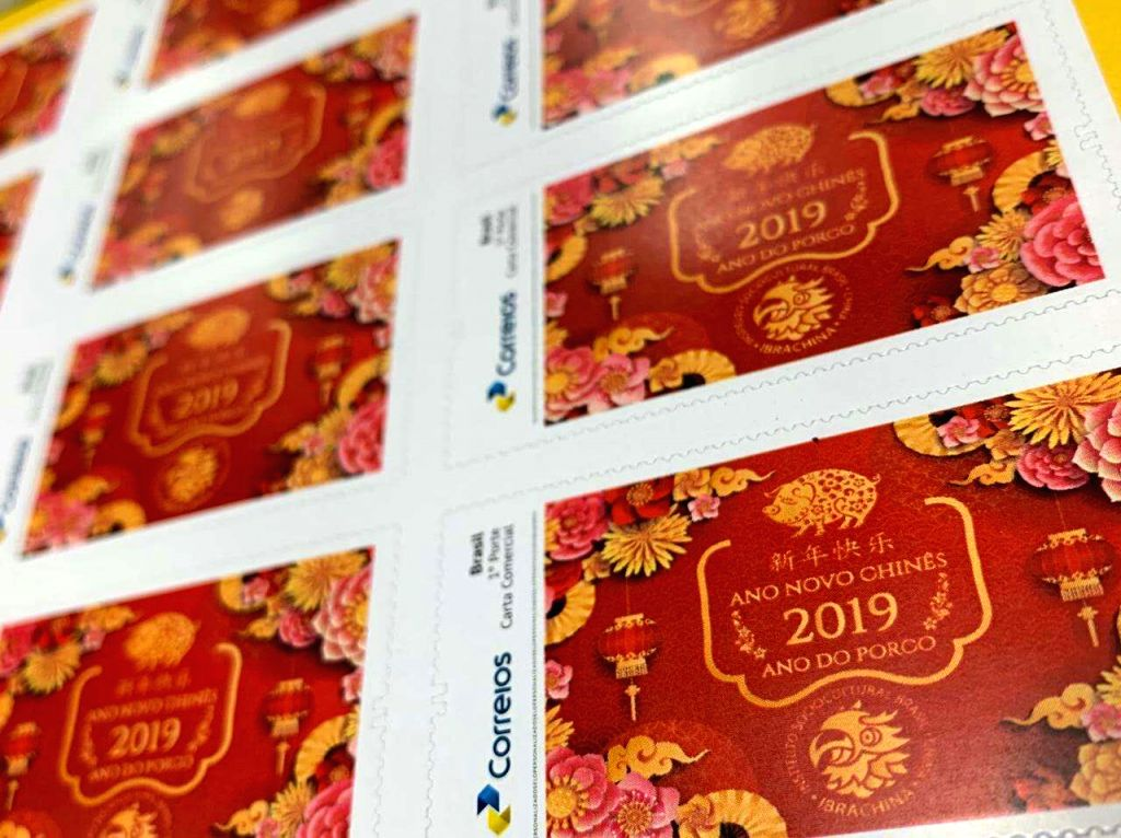 SAO PAULO, Feb. 16, 2019 - The Year of the Pig themed stamps are displayed in Sao Paulo, Brazil, Feb. 15, 2019. A series of stamps were published by local post office to celebrate the Year of the Pig.