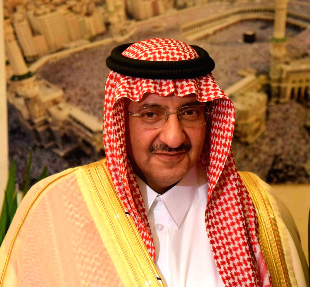 Saudi Arabia's former Crown Prince Mohammed bin Nayef (Xinhua/Wang Bo/IANS)