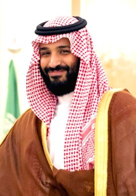 Saudi Crown Prince Mohammad Bin Salman (File Photo: IANS)
