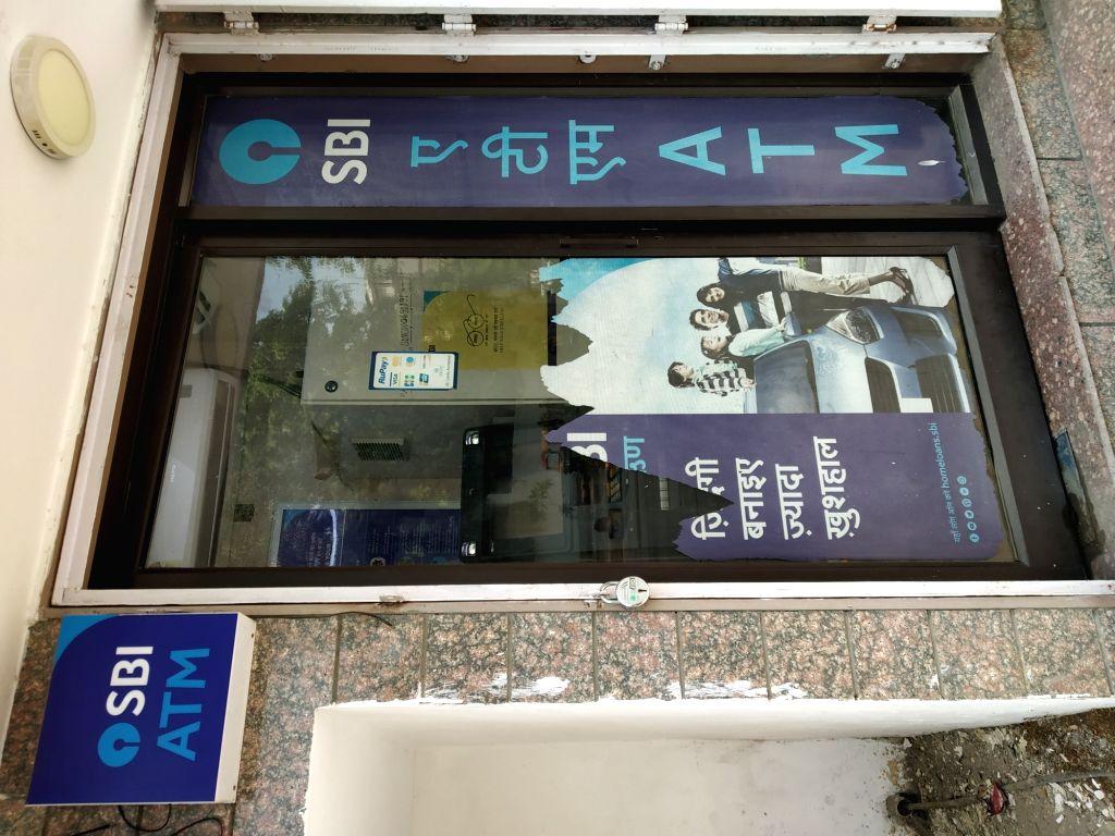 SBI ATM. (File Photo: IANS)