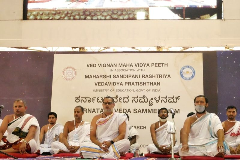 Scholars call to preserve tradition of reciting Vedas