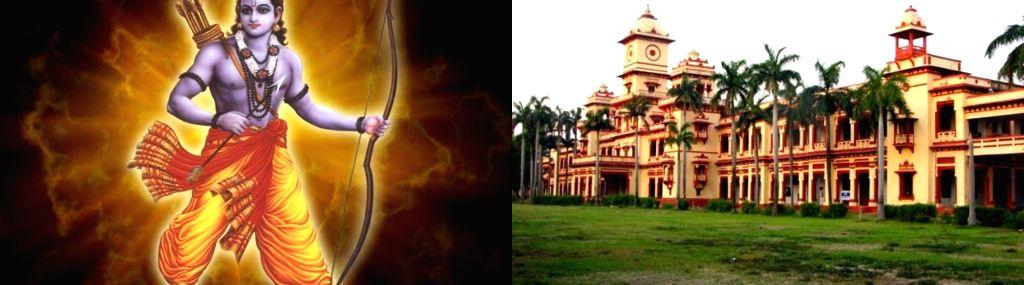 'School of Ram' to open in virtual world.