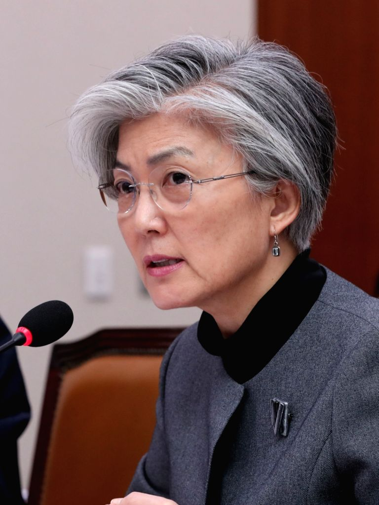 Seoul: Foreign Minister Kang Kyung-wha speaks during a parliamentary audit at the National Assembly in Seoul on Oct. 26, 2018.(Yonhap/IANS) - Kang Kyung