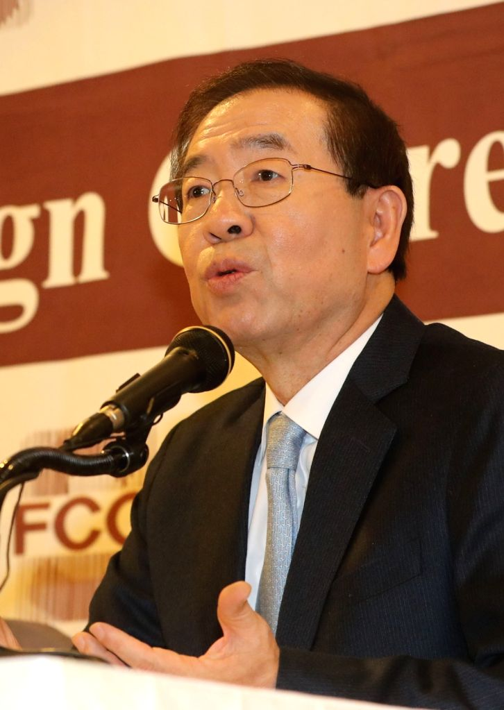 Seoul Mayor Park Won-soon speaks during a press conference with foreign correspondents at the Foreign Correspondents' Club in Seoul on Jan. 30, 2018, to mark the New Year.