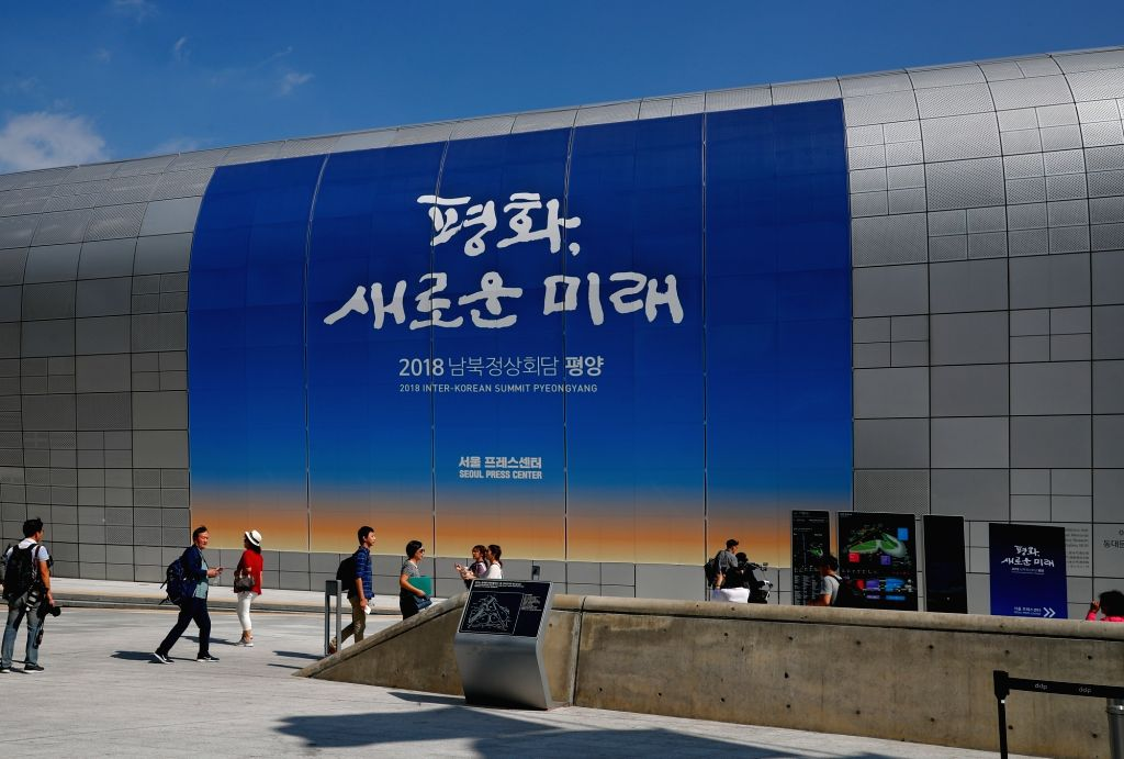 SEOUL, Sept. 17, 2018 - Photo taken on Sept. 17, 2018 shows the press center of the upcoming 2018 Inter-Korean Summit in Seoul, South Korea, on Sept. 17, 2018. South Korean President Moon Jae-in and ...