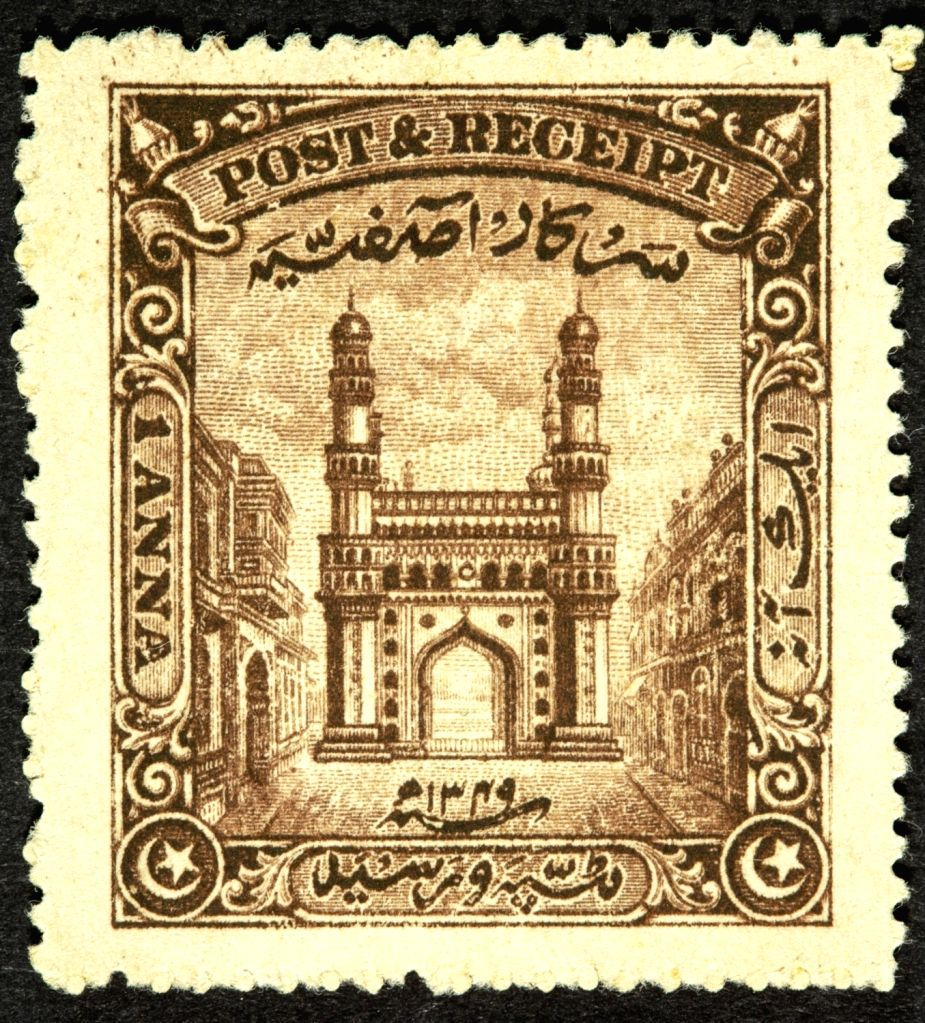 Several stamps featured prominent monuments rather the names of the state. These were important representations of the Nizam's dominion. Year of Issue: 1931. (Photo Credit: The Ewari Collection)