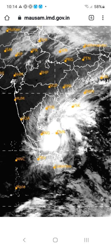 Severe thunderstorm likely soon over Andhra's Nellore, Chittoor.