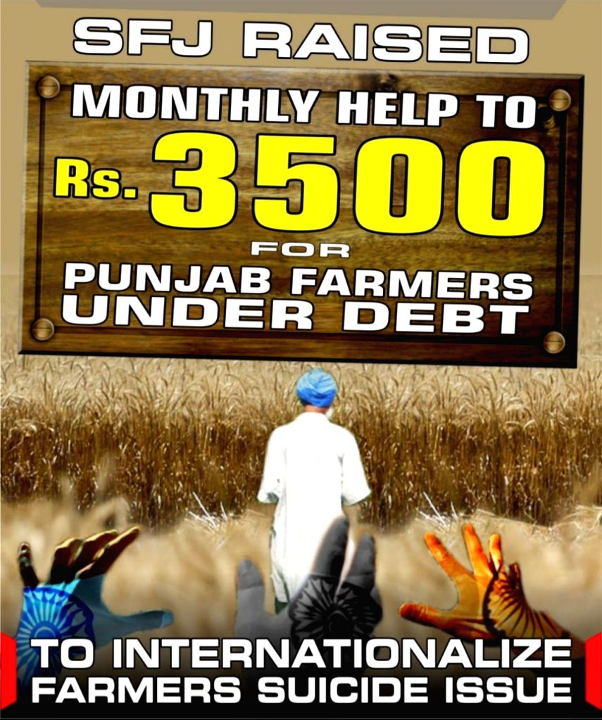 SFJ raises Rs 3,500 grant to woo Punjab farmers ahead 'Referendum 2020' (IANS Exclusive)