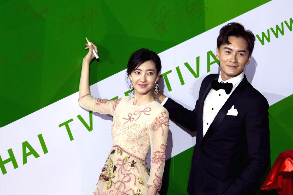 SHANGHAI, June 17, 2017 - Actress Wang Likun (L) and actor Joseph Cheng attend the Magolia Awards Ceremony of the 23rd Shanghai TV Festival, in Shanghai, east China, June 16, 2017. - Wang Likun