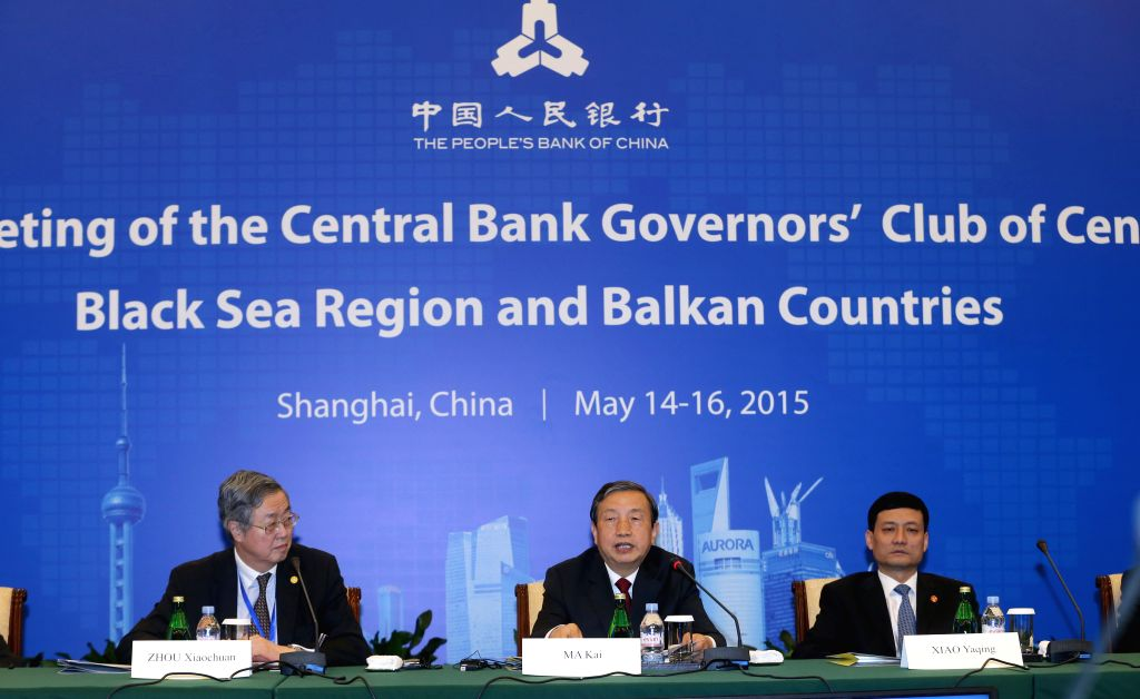 Chinese Vice Premier Ma Kai (C) addresses the 33rd meeting of the Central Bank Governors' Club of Central Asia, Black Sea Region and Balkan Countries in Shanghai, ...