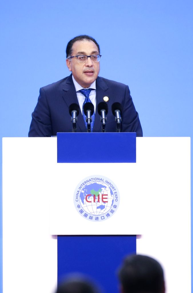 SHANGHAI, Nov. 5, 2018 - Egyptian Prime Minister Mostafa Madbouly addresses the opening ceremony of the first China International Import Expo in Shanghai, east China, Nov. 5, 2018. - Mostafa Madbouly
