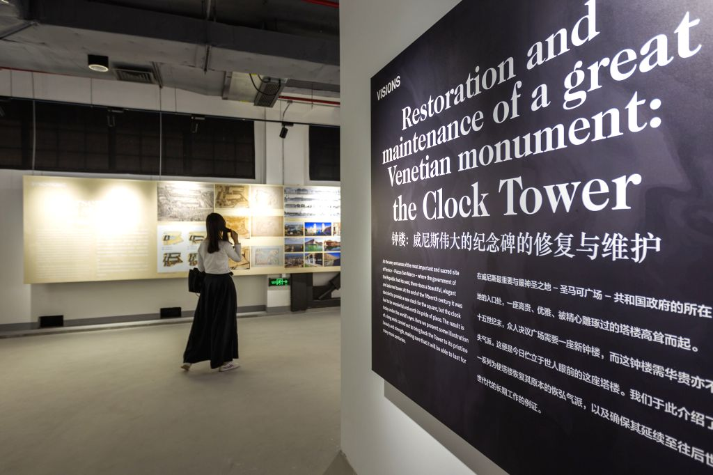 SHANGHAI, Sept. 28, 2019 - A visitor views exhibits at an exhibition of Shanghai Urban Space Art Season 2019 (SUSAS 2019) in Shanghai, east China, Sept. 27, 2019. Under the theme of ...