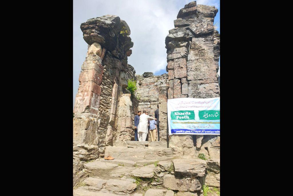 Sharda temple.