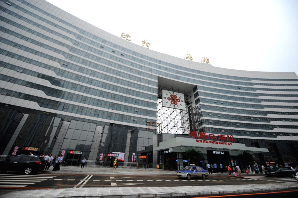 Photo taken on Aug. 16, 2013 shows the south entrance of the Shenyang North Railway Station in Shenyang, capital of northeast China's Liaoning Province. .