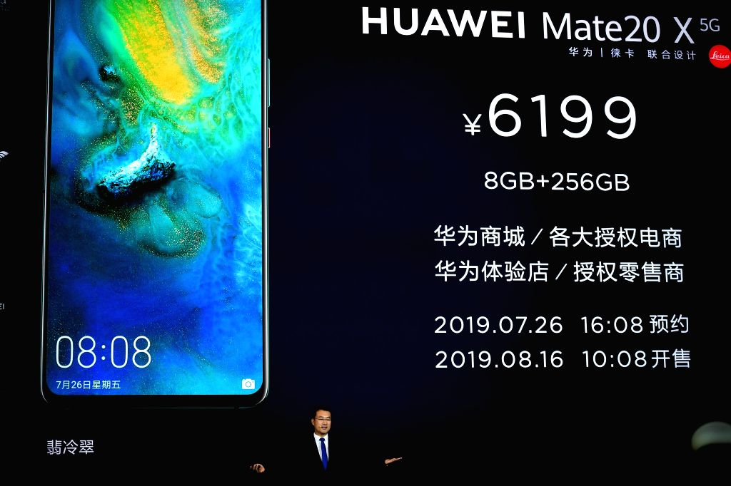 SHENZHEN, July 26, 2019 - He Gang, head of Huawei's mobile phone division, introduces Huawei's first 5G mobile phone for commercial use, Huawei Mate 20 X (5G), at the launching ceremony in Shenzhen, ...
