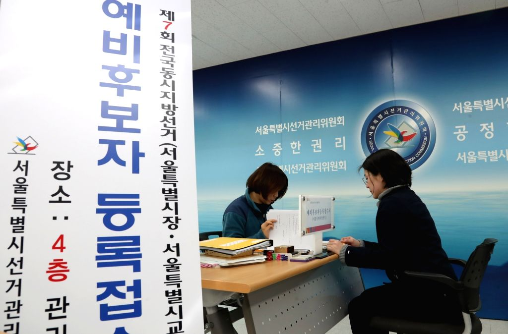 Shin Ji-ye (R) of the minor opposition Green Party of Korea registers her candidacy for Seoul mayor at an election management office in the capital on Feb. 13, 2018. South Korea will elect ...