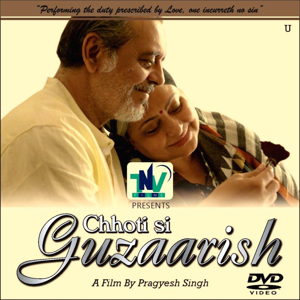 Shishir Sharma reveals how his short film 'Chhoti Si Guzaarish' affected him. - Shishir Sharma
