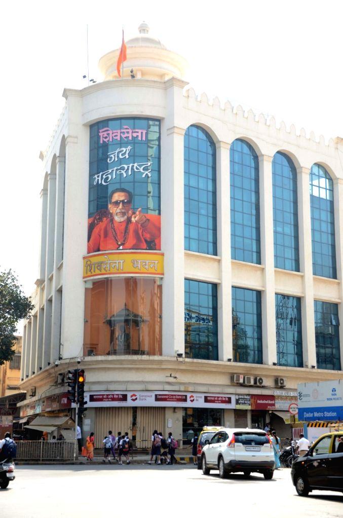Shiv Sena headquarters, Mumbai. (File Photo: IANS)