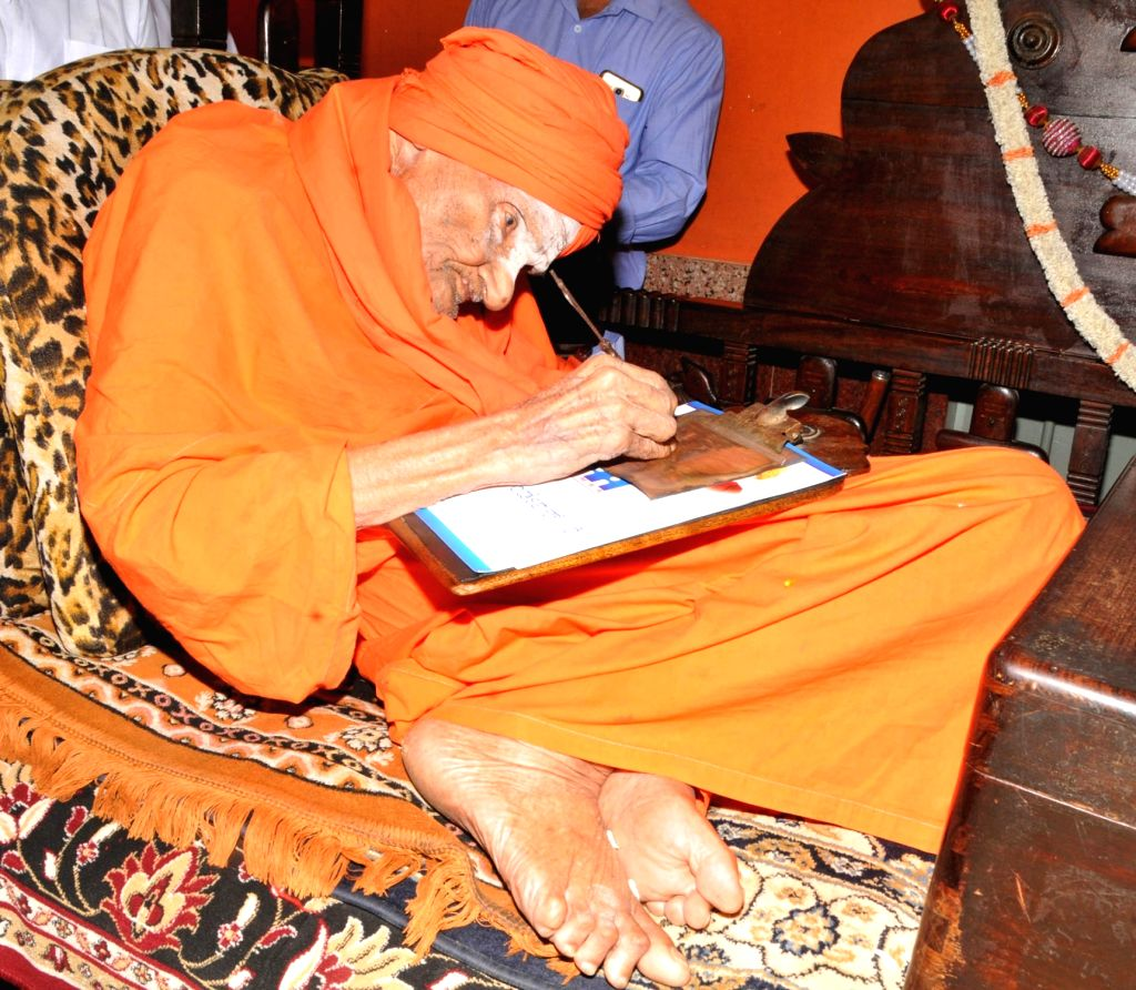 Shivakumara Swami, who will be celebrating his 111 birthday on Sunday at Siddaganga Matha in Karnataka's Tumakuru on March 31, 2018.