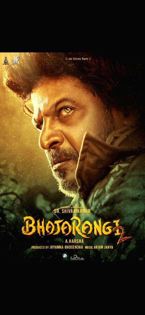 Shivarajkumar excited about 'Bhajarangi 2