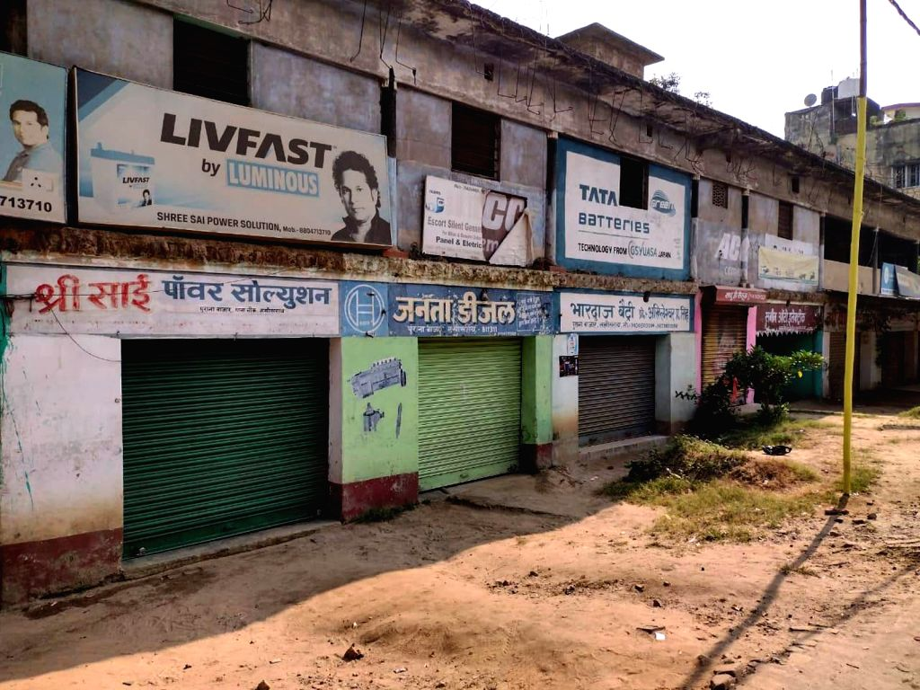 Shops remain closed during the first phase of Bihar Assembly elections, in Lakhisarai on Oct 28, 2020.