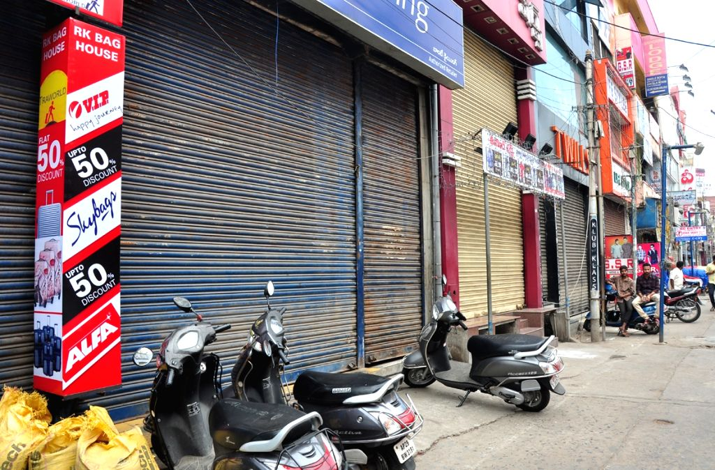 Shops remain shut during a shutdown called by the Left parties to protest the injustice meted out to the state in the Union Budget 2018-19; in Vijaywada on Feb 8, 2018.
