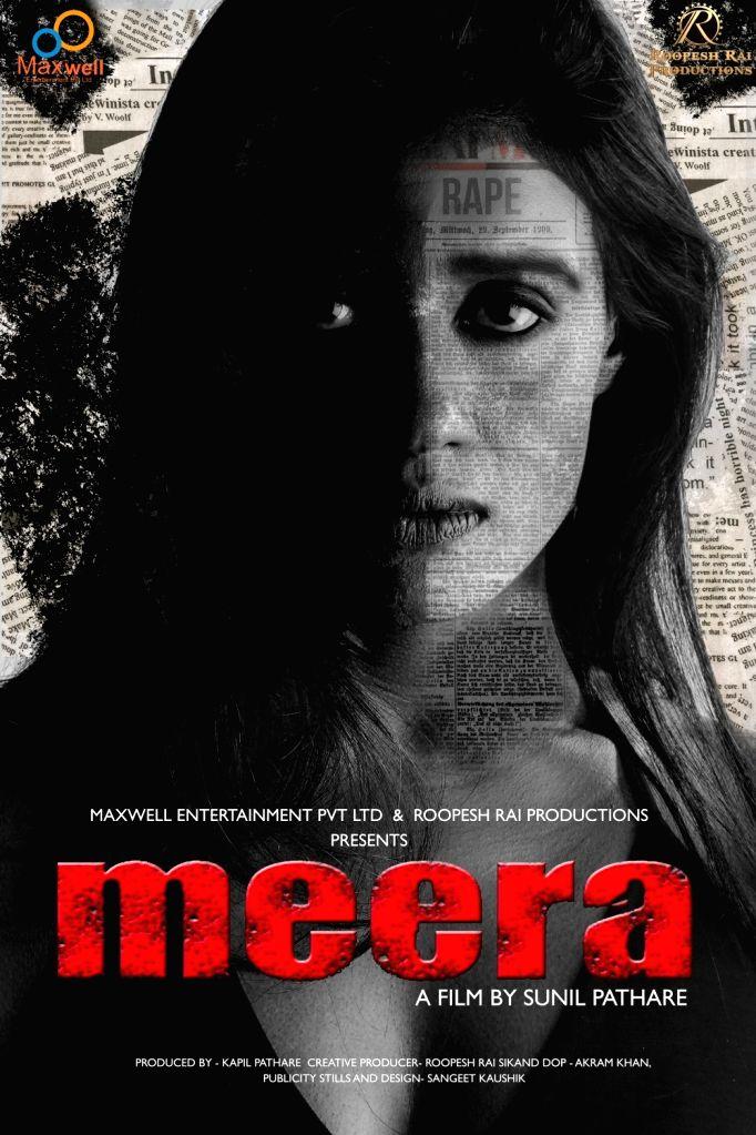 """Short Film """"Meera""""."""
