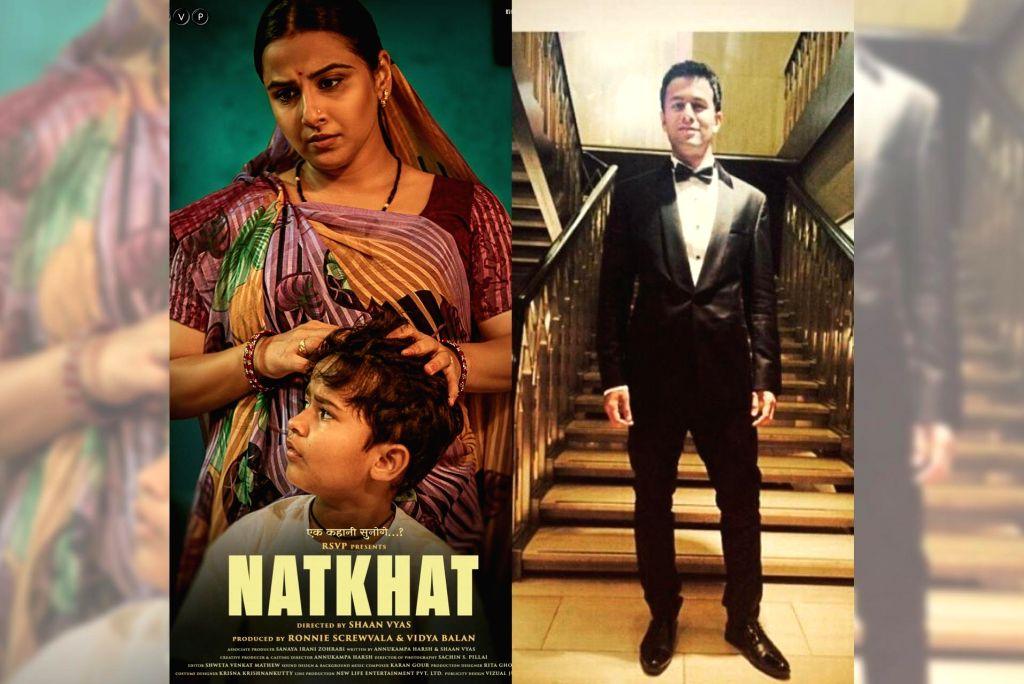 """Short film """"Natkhat""""."""