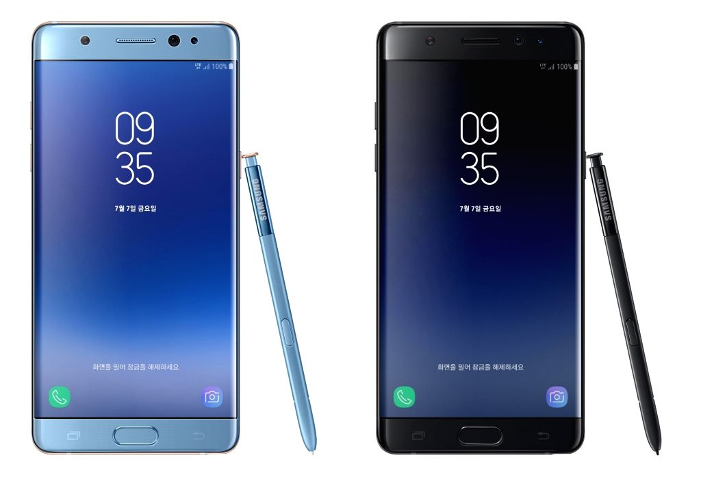 Shown is a photo of Samsung Electronics Co.'s Galaxy Note Fan Editions to be released on July 7, 2017.