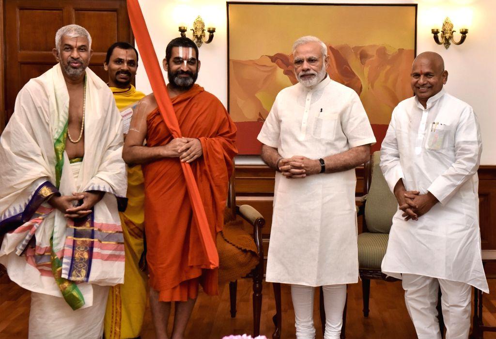 Shri Tridandi Srimannarayana Ramanuja Chinna Jeeyar