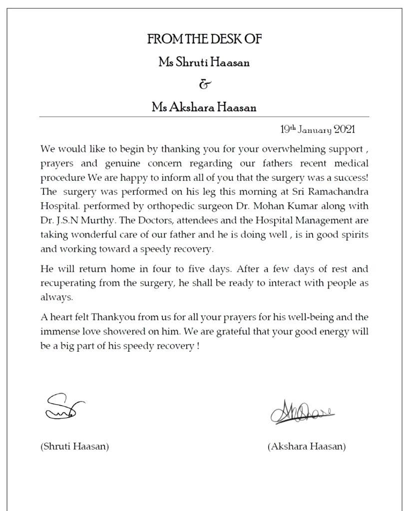 Shruti, Akshara release joint statement on Kamal Haasan's leg surgery (Credit: Instagram)