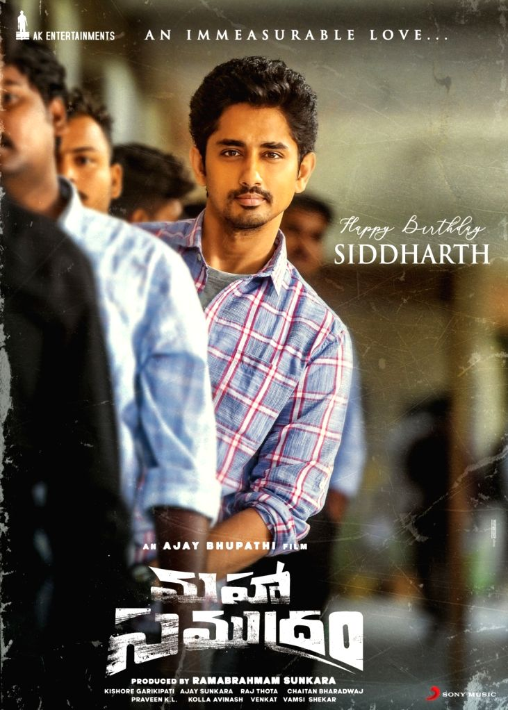 Siddharth's First Look In Maha Samudram Unveiled On His Birthday On Saturday, 17th April, 2021.