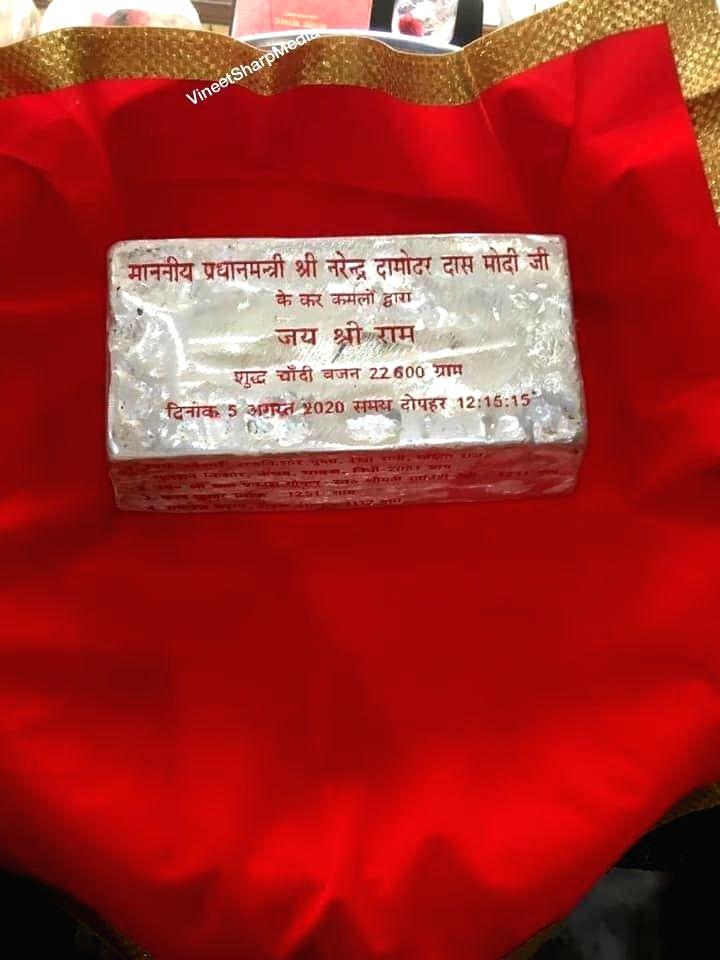 Silver slab for bhumi pujan.