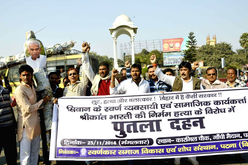 Traders` stage a demonstration against the murder of a senior BJP leader, Srikant Bharti in Bihar's Siwan district on Nov 25, 2014.